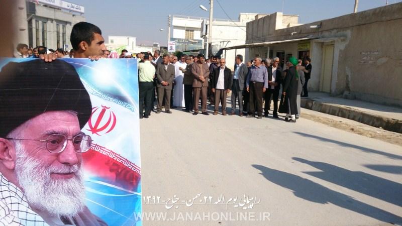 گزارش تصویری راهپیمایی یوم الله ۲۲ بهمن ۹۲ – جناح
