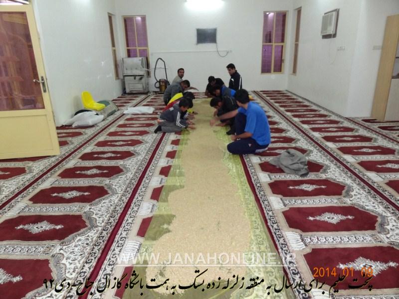 گزارش تصویری>پخت حلیم به همت باشگاه گازال برای ارسال به منطقه زلزله زده بستک