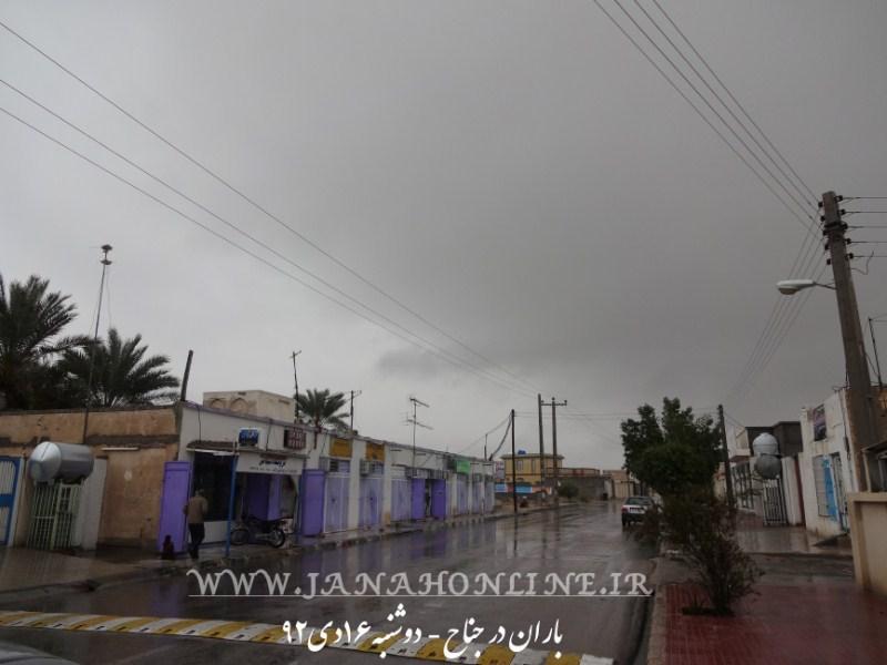 تصاویری از بارش زمستانی جناح-۱۶دی۹۲(۱۱عکس)