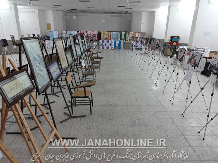 گزارش خبری-تصویری نمایشگاه عکس و خط +طرح های دانش آموزی جابر بن حیان جناح