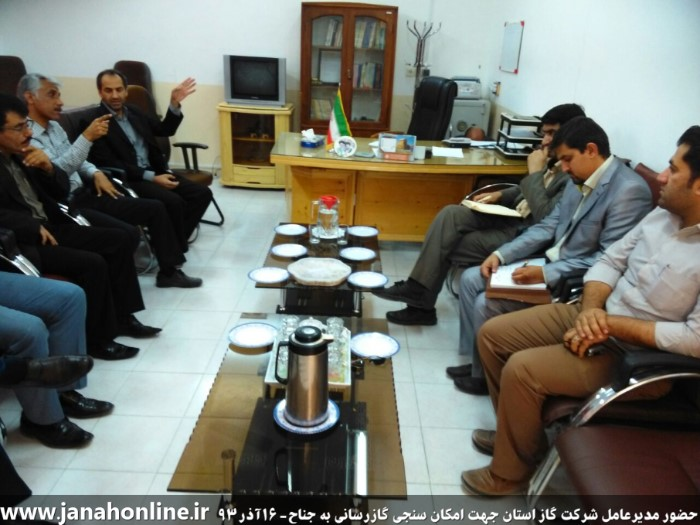باحضور مدیرعامل شرکت گاز استان صورت گرفت/ظرفیت سنجی گازرسانی به شهر جناح