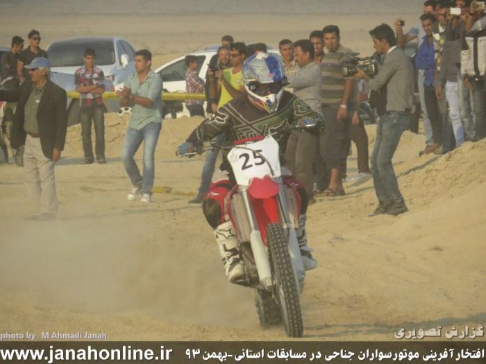 افتخارافرینی موتورسواران جناحی در مسابقات استانی+گزارش تصویری
