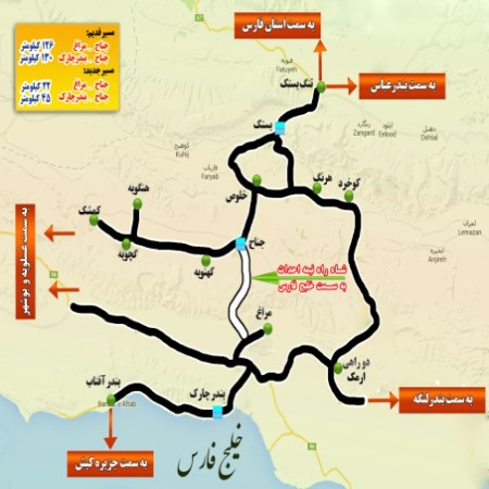 نامه جباری به وزیر نفت / خسارت های وارده به راه خور جناح باید جبران شود