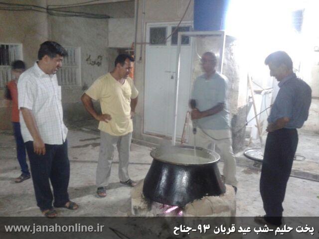 تصاویری از پخت حلیم شب عیدقربان ۹۳(۷عکس)