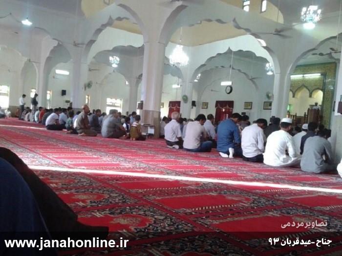 گزارش تصویری>عید قربان ۹۳ جناح-سری اول (۲۶عکس)