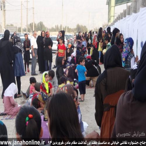 گزارش تصویری>جشنواره بزرگ نقاشی خیابانی به مناسبت هفته گرامیداشت مادر و روز زن