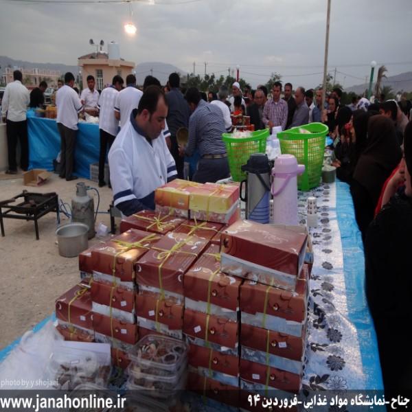 گزارش خبری-تصویری از برگزاری نمایشگاه مواد غذایی در جناح + ۱۲عکس