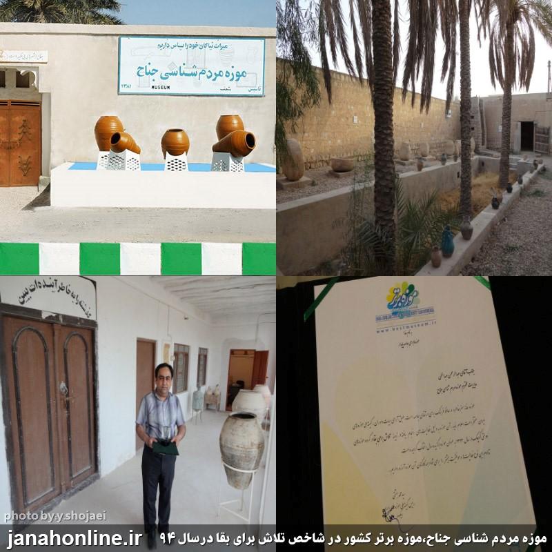 موزه مردم شناسی جناح آینه تمام نمای هویت و فرهنگ قدیم/مصاحبه باعبداللهی بانی موزه+عکس